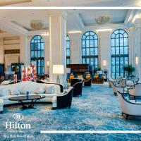 Hilton Haikou Meilan (Free Airport/City Center Transfer + Hot Spring)