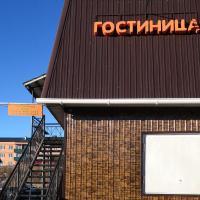 Mini-Hotel on Berezovaya 16B
