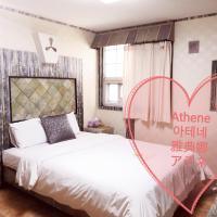 Athene Motel