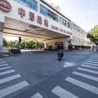 Zhongyuan Liangwancheng Apartment