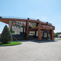 Vetryakov Boutique Hotel