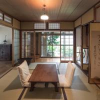 My Kyoto Pied à Terre ICHINOAN