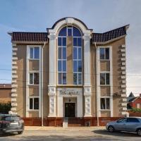 Гостиница Гончаровъ