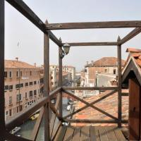 Sestiere di Santa Croce Apartment Sleeps 6 Air Con