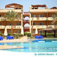 El Hayah Resort - Families Only