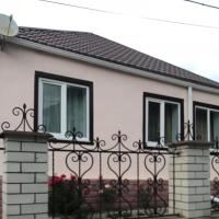 House on Malinovaya 7