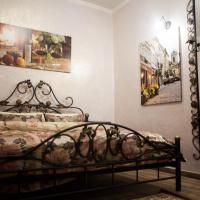 Romantic VIP-Apartment