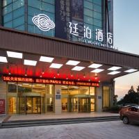 Till Bright Hotel (Loudi Guanjianao)