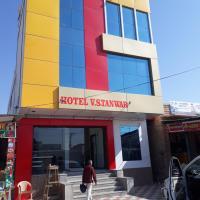 Hotel V.S. Tanwar