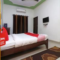 Optimum i-Hotel