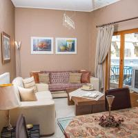 Μeteoras Best View Design Apartment