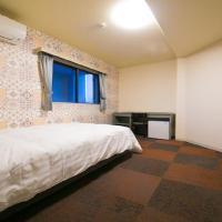 1-2-2 Kentokumachi - Hotel / Vacation STAY 8105