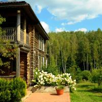 Kantri Lodge