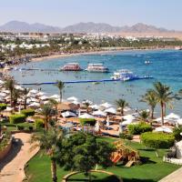 Marina Sharm Hotel (Ex. Helnan Marina)