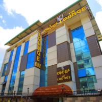 The Lounge Business Hotel