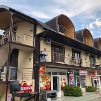 Rai Hotel & Hostel