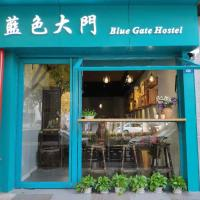 Suzhou Blue Gate Youth Hostel