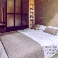 Vancii Holiday Hotel 万禧假日酒店(商务)