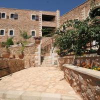 Samonas Apartment Sleeps 4 Pool Air Con T248620