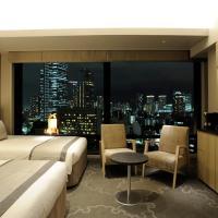 ホテル京阪築地銀座グランデ