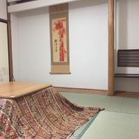 Buchouho No Yado Morioka 201