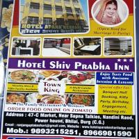 Hotel Apana Keshari lodge