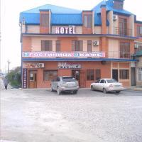 U Iliyasa Inn