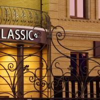 Гранд-отель Classic
