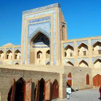 Allah Kuli Khan Hotel