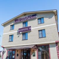 Александровский HOTEL B