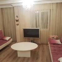 Ipek Apartment