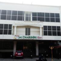 Hotel Jaidharshini Palace