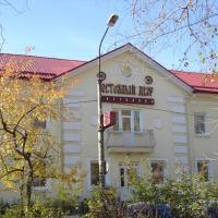 Postoyaliy Dvor Inn