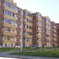 Апартаменты Марусино
