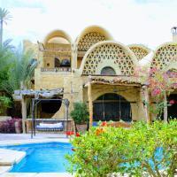 Tunis Lake View