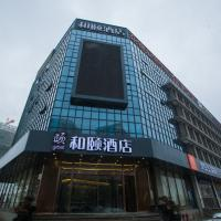 Yitel Suzhou Renmin Road Wanda Square Underground Station