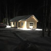 Гостевой дом Виктория