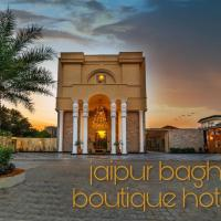 Jaipur Bagh Boutique Hotel by Saagasa