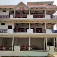 Kumbh Villa