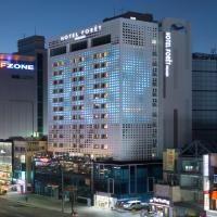 Hotel Foret Premier Nampo
