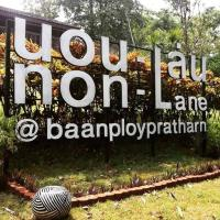 Non Lane at Baan Ploypratharn