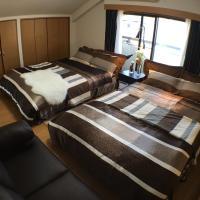 Shinyen Shinjuku Apartment (新宿駅電車4分)豪華大房