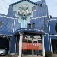 Hotel Festa (Adult Only)