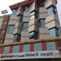 HOTEL RAMNATH