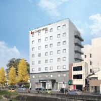 &and COMFY HOTEL 熊本城ビュー