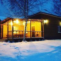 Likinskiye Prudy Holiday Home