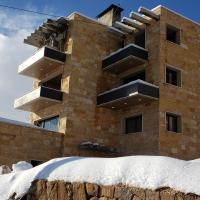 Faraya Yellow stone