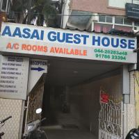 Aasai Guest House
