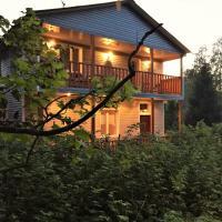 Guest house U Sergeya
