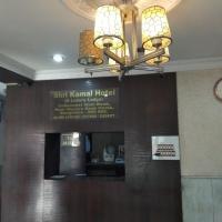 Shri Kamal Hotel